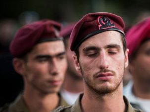 Death of a Dream? Israeli soldier mourns fallen comrade slain in Gaza.