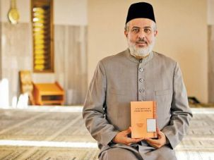 Islam Unplugged Leaders of a Haifa Muslim sect says it translated the Koran into Yiddish to offer a different face of Islam.