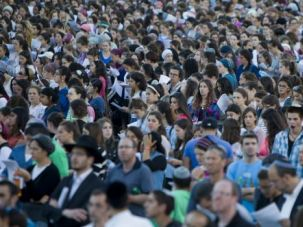 Strength in Numbers: Thousands of Jews gather for a mass prayer for the release of three Jewish teenagers believed to be kidnapped in the West Bank.