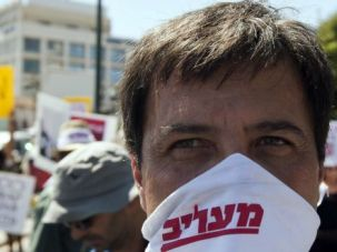 Former Maariv journalists demonstrate against their dismissals in Tel Aviv in 2012.