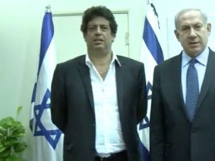 You?re The Man: Meyer Habib and Benjamin Netanyahu speak in a video endorsing Habib?s candidacy for a French parliamentary seat.