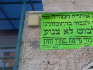 Warning: It is forbidden to walk on our streets in immodest dress, including slutty clothing [worn] in a religious way.