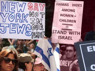 Conflict: Last summer's Gaza war brought out all the deep divisions in the American Jewish community.