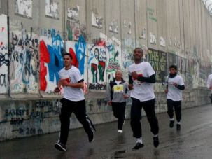 Race Day: As many as 3,200 runners took part in the second annual Palestine Marathon in Bethlehem on April 11.