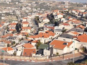 Fair Play? Israel seizes Palestinian land on the West Bank on the pretext of it being for ?military needs.? It then gives it to private owners, almost exclusively Jewish settlers.