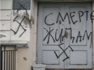 Simferopol Reform Synagogue Ner Tamid, in Crimea, was vandalized soon after Russia invaded the area; the group's Ukrainian bank account was recently emptied.