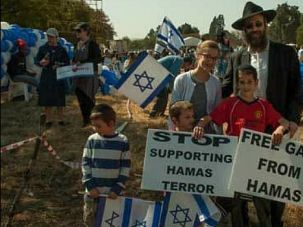 Backing Israel: Participants in a pro-Israel rally in Johannesburg that drew a crowd of 10,000.