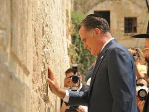 Mitt Romney visits the Western Wall during a 2012 trip to Israel.