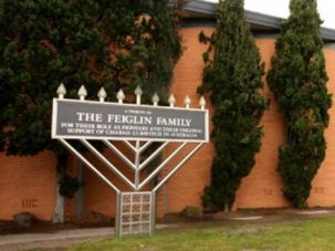 Yeshivah College in Melbourne, Australia