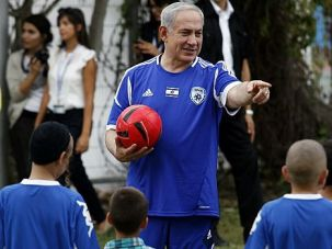 Bad Back: Just last week, Israeli Prime Minister Benjamin Netanyahu was goofing around on the soccer field. Now he is going under the knife for a hernia.
