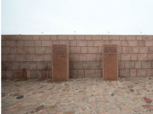 Though Jewish history began as early as 1680 in Uruguay, Montevideo?s Jewish community is new. Above, the local Holocaust memorial that feature quotations from Elie Wiesel, Maimonides and others.