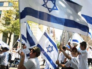 Let Us In: If New Israel Fund is excluded, the parade will only become more of a right-wing echo chamber.
