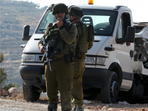 Frantic Search: Israeli soldiers search for three missing Jewish settler teens, who have not been seen since Thursday night.