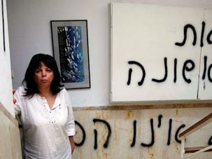 Israeli Peggy Cidor, one of the leaders of ?Women of the Wall? stands in the stairwell leading to her apartment after vandals spray-painted slogans against the group.