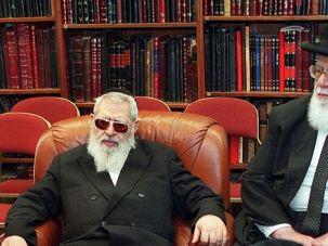 Hardline: Shas leader Shalom Cohen, right, confers with late Rabbi Ovadia Yosef in 2000 photo.