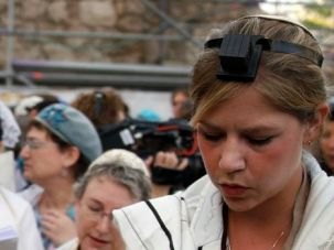 Prayerful Protest: A member of Women of the Wall prays at the Kotel at the group?s monthly event.