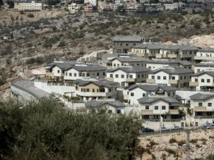 Houses on the Hill:WZO's Settlement Division was a key force in supporting Jewish building.