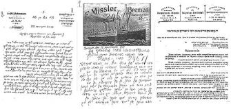 Travel Agent: Friedrich Missler in Bremen sent migrants from Germany all over North and South America as well as to South Africa. (center The postcard of Friedrich Missler, a travel agent in Bremmen who sent migrants from Germany to the United States, Canada, South America, and South Africa. The writer of the letter is Alter Perling, a homeless wandering Jew, to ITO president Israel Zangwill, 1908. From the Central Zionist Archives. (p. 91) and (right) photocopied pages from the ITO explain to prospective emigrants how to fill out passport application forms.jpg