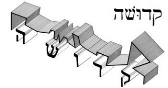 Words of Prayer rising to Heaven: Literally ?holiness? or ?separation,? the shape of the Hebrew word kedusha inspired the shape of the new synagogue.