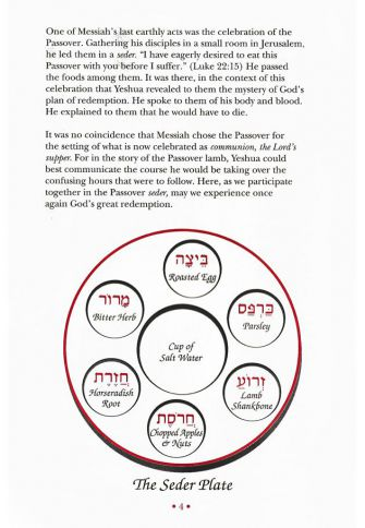 Kosher?:The guide quotes from the Christian Bible. Click for a larger version.