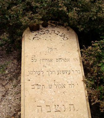 Heritage Project: A tombstone in Cape Verde with inscriptions in Hebrew.