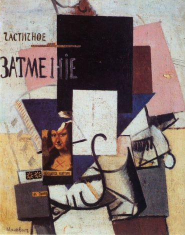 ?Composition with Mona Lisa? by Kazimir Malevich, 1914