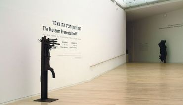 A new wing of the Tel Aviv Museum of Art.