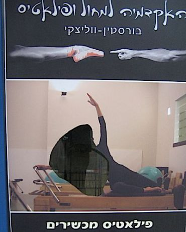 Pilates studio ad with woman?s head torn off.