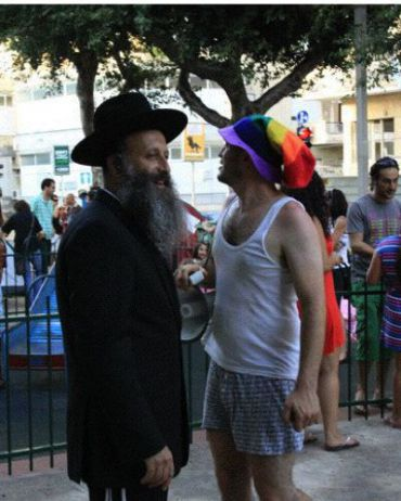 Israeli Demonstrators in Tel Aviv