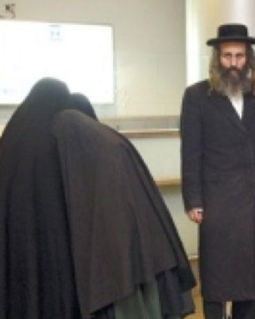 The ?Taliban Sisters? earlier this week at Ben-Gurion International Airport.
