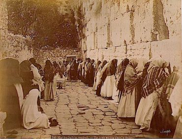 ?The Jewish Wall? Félix Bonfils took this view of the western wall in the 1880s.