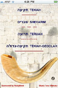People of the App: Jewish apps like the electronic shofar above can help people become more attuned to traditions.
