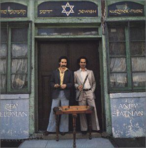 Zev Feldman and Andy Statman on the cover of their 1977 album, ?Jewish Klezmer Music.?