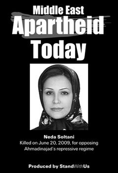 Recruited:StandWithUs seized on Neda Soltani?s killing in Iran last June to combat anti-Israel activists.