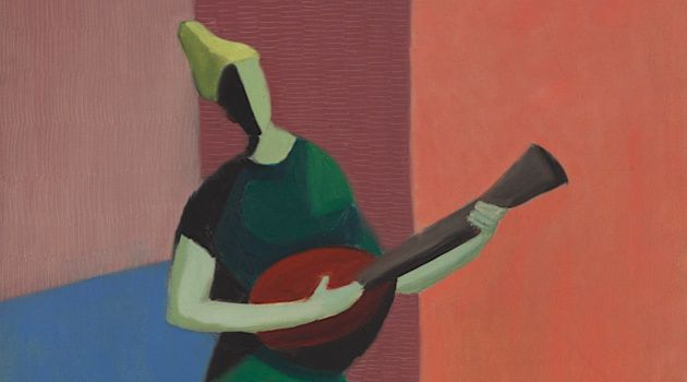 Milton Avery (1885-1946): ?The Mandolin Player,? dated 1946