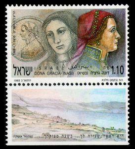 Israel?s Dona Gracia postage stamp.