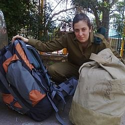 Noga Gur-Arieh, when she was 18 years old, on her first weekend home from boot camp.