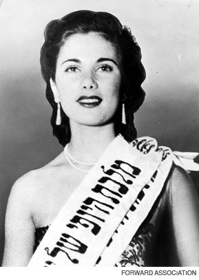 MALKAT HAYOFI: Every living language needs a word for beauty queen. This beauty queen is Michal Harel, Miss Israel 1952, kindergarten teacher and stalwart defender of the City of David during the 1948 siege of Jerusalem.