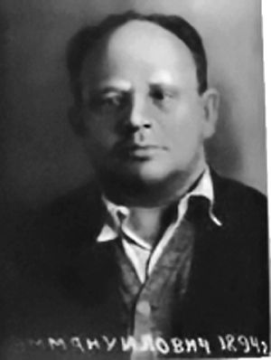 Isaac Babel, NKVD Photo, May 1939.