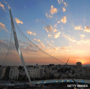SKY MILES: A long-necked bird? A human arm? King David?s harp? Everyone has a theory about the meaning of the 387-foot, $73 million Chords Bridge.