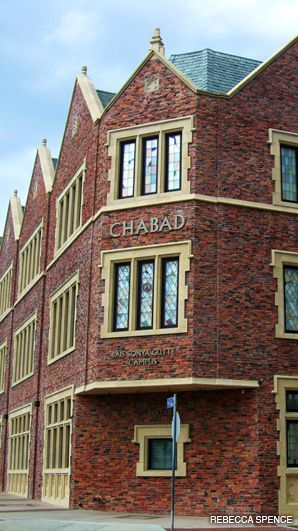 NEW DIGS: A replica of Chabad?s world headquarters in Brooklyn, located on West Pico Boulevard, in Los Angeles.