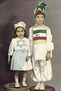 Tehran 1964: Leora and David Nissan dressed in their Purim costumes.
