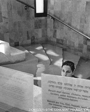 IMMERSION: A photo illustration of the ritual bath at Mayyim Hayyim, a progressive mikvah and education center in Newton, Mass., which has received two grants from the Covenant Foundation.