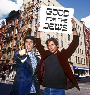 JEWISH JINGLES: Rob Tannenbaum, left, and David Fagin put the 'ha' in Hanukkah.