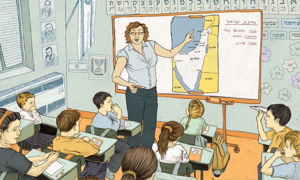 Click for larger image In ?Dark Education,? a teacher stands before a wall portraying faces of Zionist leaders and a ?Greater Israel? map. Hurvitz?s caption decries the government?s approach to education.