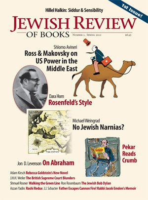 Reading Material: The first issue of the Jewish Review of Books will feature some heavyweights in the world of ideas.