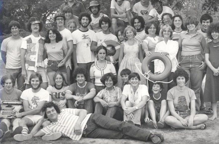 Campers in 1977