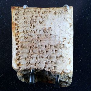 Cuneiform Conundrum: An Ugaritic tablet, now known to be a list of ancient gods.