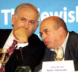 Shared Fate: Israeli Prime Minister Benjamin Netanyahu (left) talks with his choice to head the Jewish Agency, Natan Sharansky.