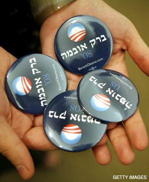 PINNING THEIR HOPES: Jewish Obama supporters have taken to wearing their allegiances on their sleeves ? and lapels.